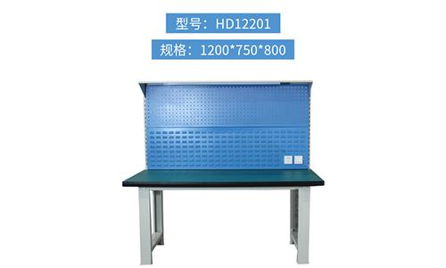 防静电工作台+挂板